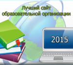 200px-BannerSOU2015