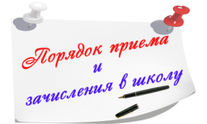 pri-mvshkolu2